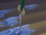 Kyoka Suigetsu