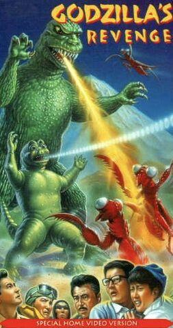 File:Godzilla's Revenge.jpeg