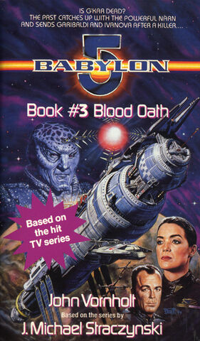 File:Book blood oath front.jpg
