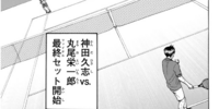 Chapter 254