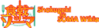 Soma wordmark