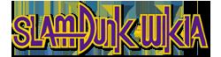 File:Slamdunk-wordmark.png