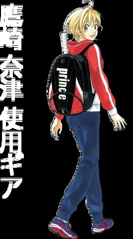 File:Prince natsu-back.png