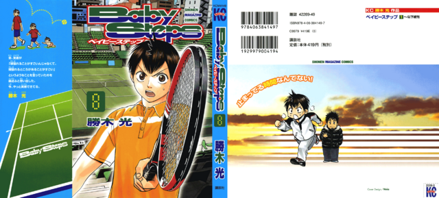 File:Vol08 full cover.png