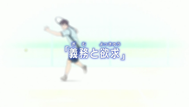 File:Episode 24 title.png