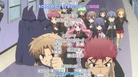 Baka to Test to Shoukanjuu Ni! Ending Final