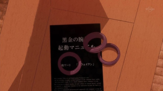 File:Bakatotesttoshokanjuu00038.jpg