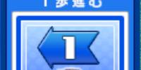 Baka to Test to Shoukanjuu Portable/Cards