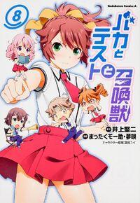 Volume 8 Manga Cover