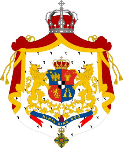 File:Coat of Arms Romania.png