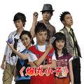 Bao Wan Boy Protagonists