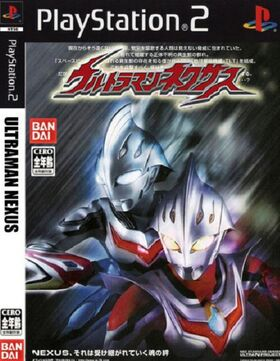 Ultraman Nexus for Playstation 2