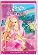Barbie Fairytopia New US DVD