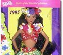 Polynesian Barbie Doll