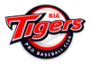 File:Kia Tigers.png