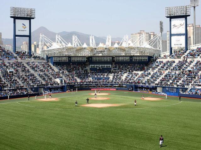 File:Changwon Masan Ballpark.jpg