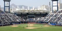 Masan Baseball Stadium