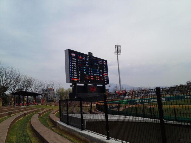 File:Gwangju Kia Champions Field Main Scoreboard.jpg