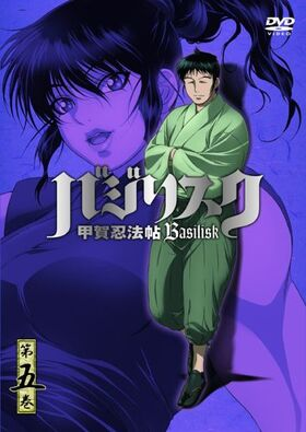 DVD5 LE