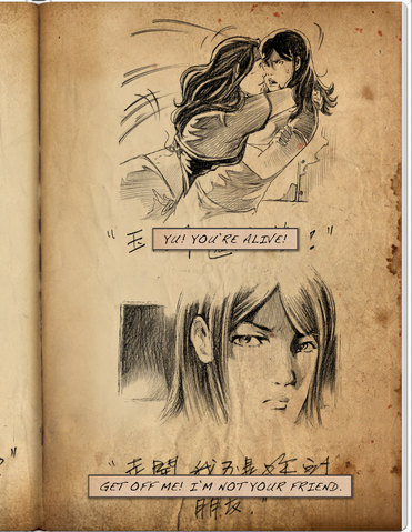 File:18th Page.PNG