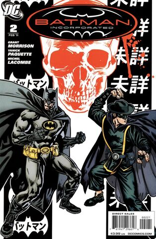 File:Batman Inc-2 Cover-2.jpg