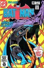 Batman342