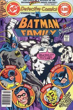 Detective Comics Vol 1-482 Cover-1