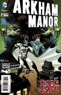 Arkham Manor Vol 1-2 Cover-1