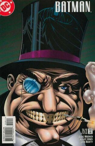 File:Batman549.jpg