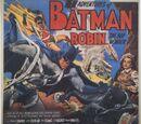 Batman and Robin (1949 Serial)