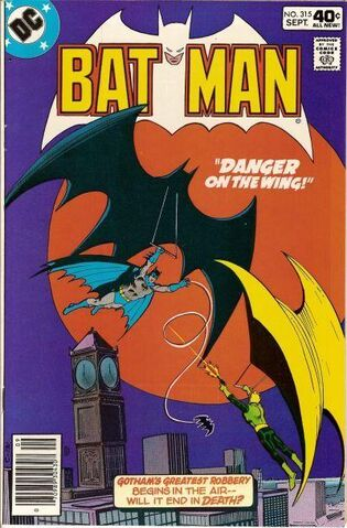File:Batman315.jpg