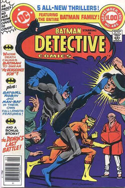 Detective Comics Vol 1-485 Cover-1