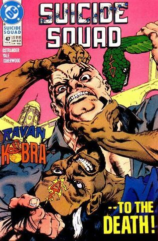 File:SuicideSquad47.jpg