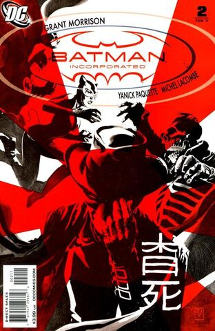 File:Batman Inc-2 Cover-1.jpg