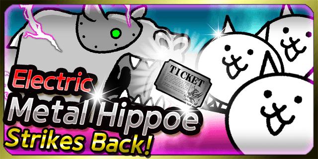 Battle Cats Siege Of Hippoe