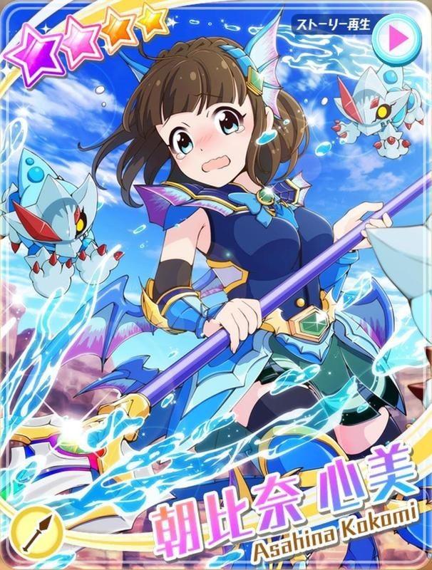 Asahina Kokomi Battle Girl Highschool Wikia Fandom