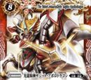 The ShineCentaurusDeity Sagitto-Apollodragon