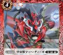 The ArmoredFiftyFirstBeast Mach-Tiger