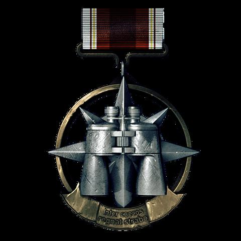 File:BF3 Surveillance Medal.png