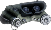 BFBC2 MORTAR ICON