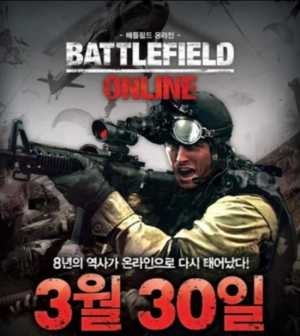 Battlefield Online Cover