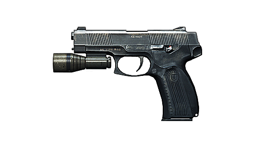 File:Mp443 flashlight.png