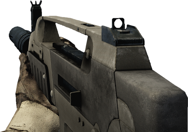 File:BFBC2 XM8 Compact Rest.png