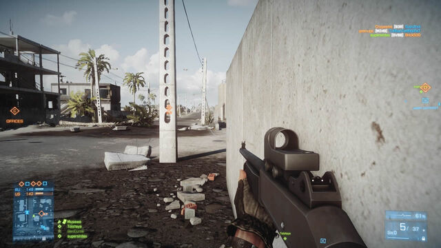 File:Battlefield-3-m1014-6.jpg