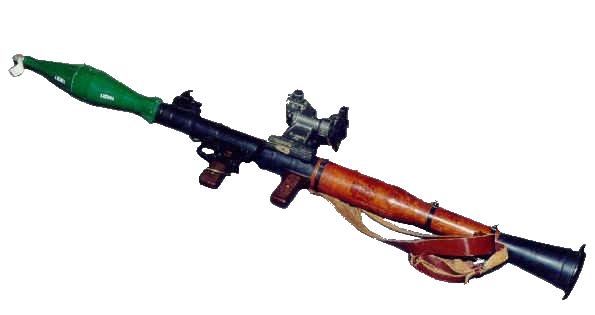 File:RPG-7V.png