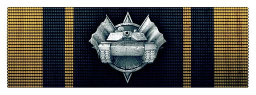 File:Tanksuperiority2d.png
