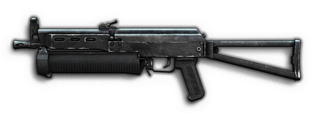 File:PP-19 Large P4F.png