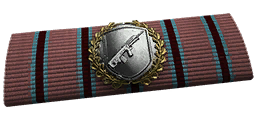 File:BF4 DMR Ribbon.png