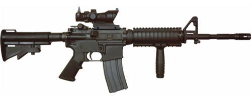 File:M4A1 ACOG.jpg