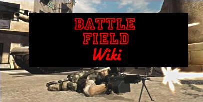 File:Bfwikilogonewpng.png